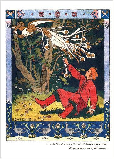 3.「イワン王子と火の鳥と灰色オオカミ」枠付き